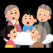 10/28(水)家族介護教室「終活、今やっておくと良い事」